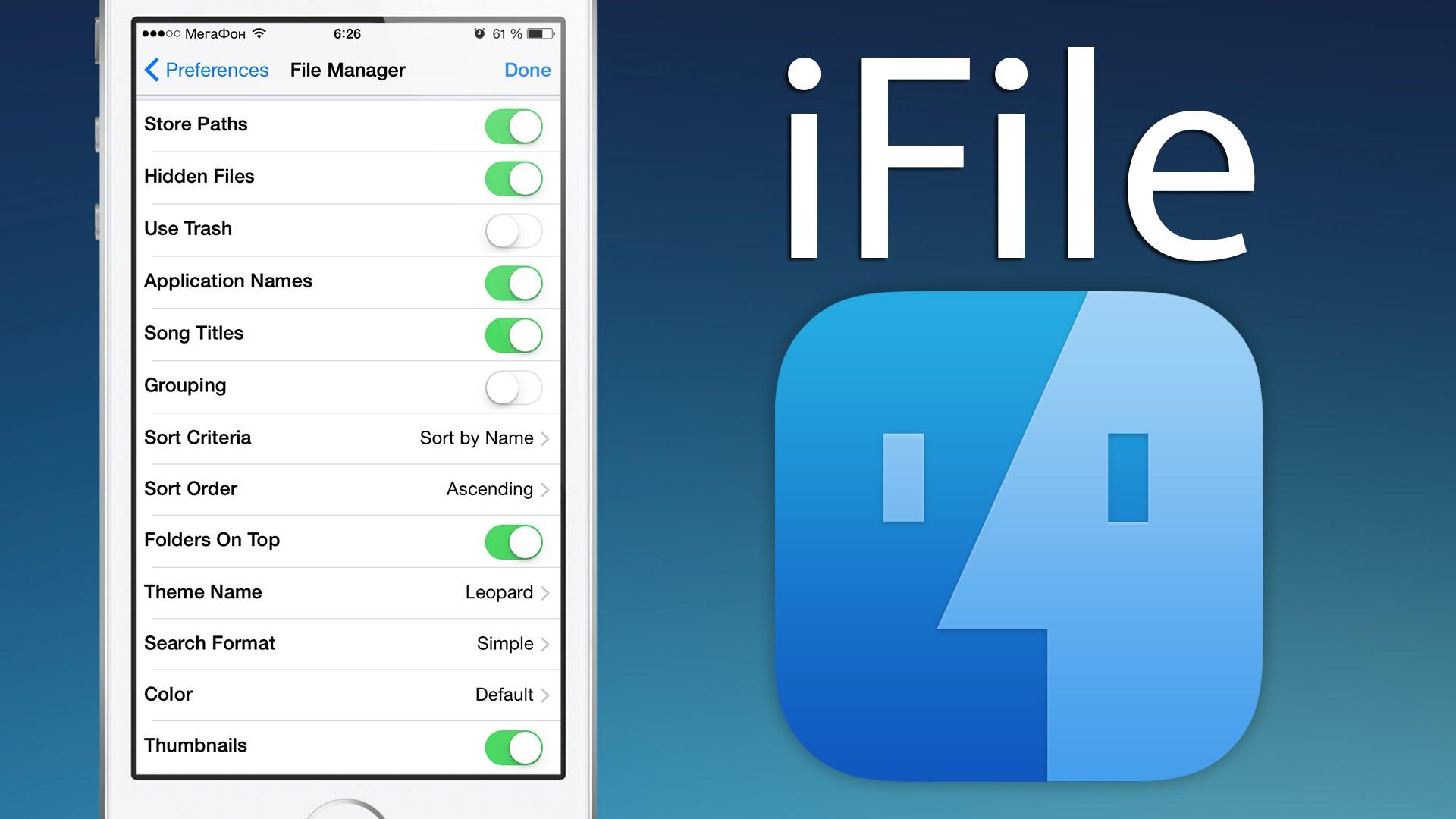 iFile Cydia Apps